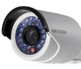 Haikon DS-2CD2043G0-I 4MP Mini IR Bullet Kamera (H.265+)