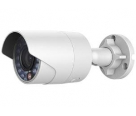 Haikon DS-2CD2020F-IW 2.0 MP 4 mm.İp Ir Bullet Kamera