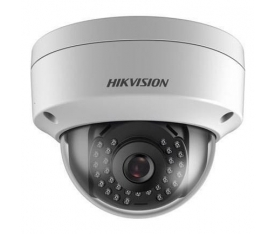 Hikvision DS-2CD1123G0F-I 2MP IP Network Dome Kamera